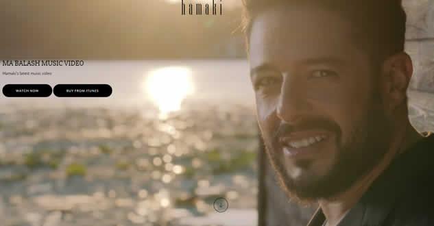 Hhamiki singer entertainer website